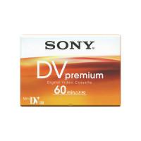 MiniDV кассеты ― Интернет-магазин Diskin.RU: Купить в Москве и по России. Высокий уровень обслуживания - DISKIN.ru — Цена